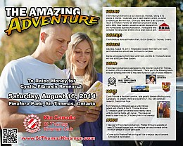 St. Thomas Kinsmen present The Amazing Adventure - August 16, 2014